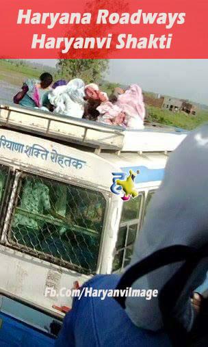 Haryana Roadways Haryana Shakti