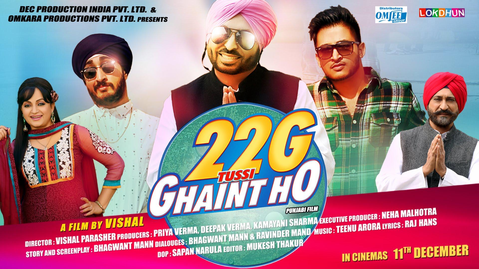 22G Tussi Ghaint Ho Full Punjabi Movie