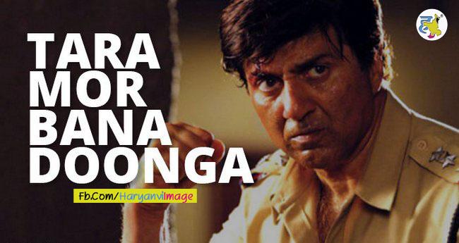 Mor Bana Doonga