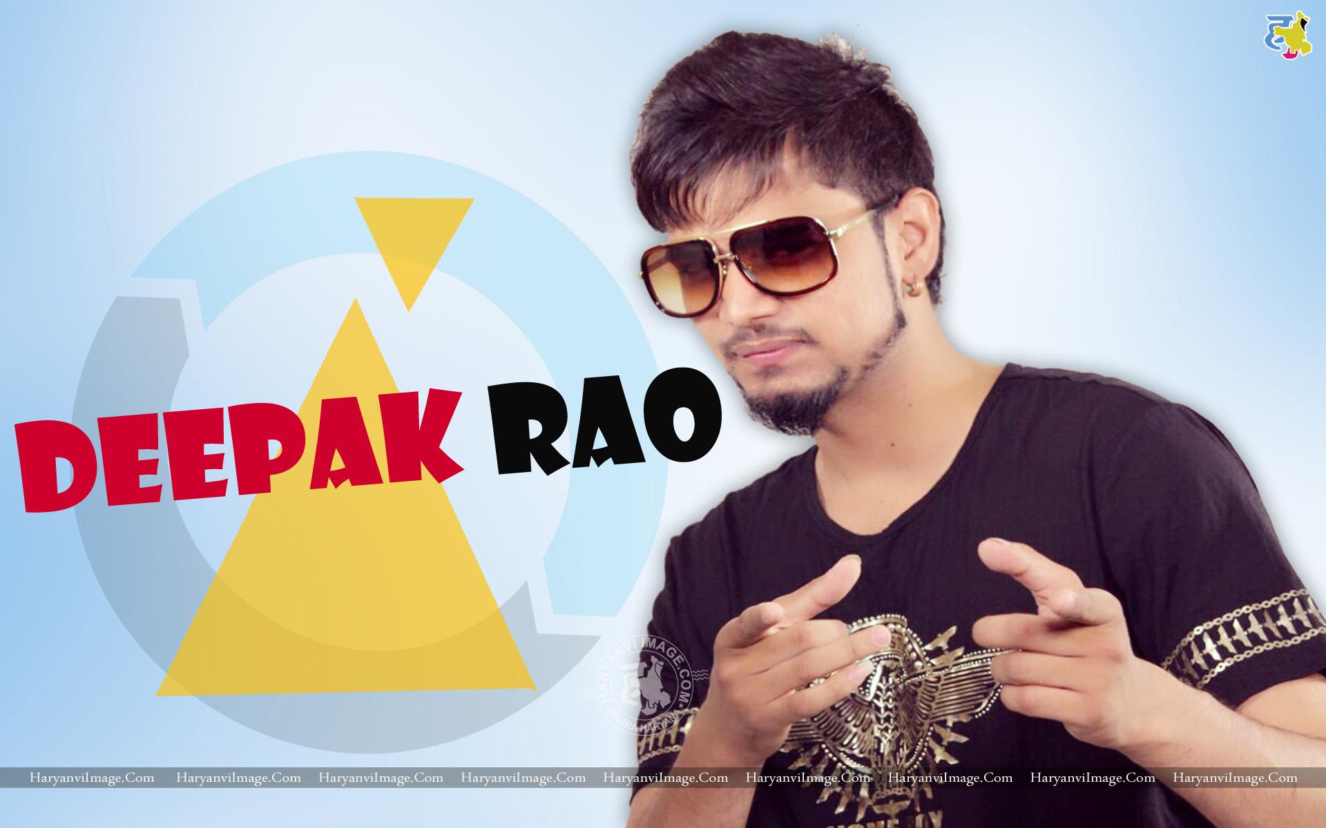 Deepak Rao