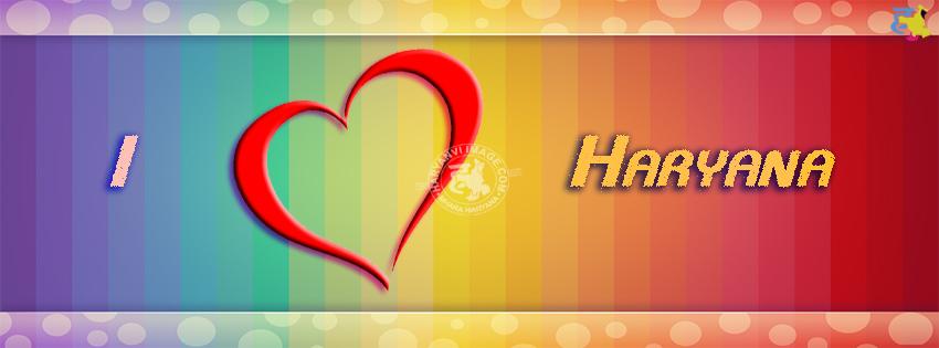 I Love Haryana