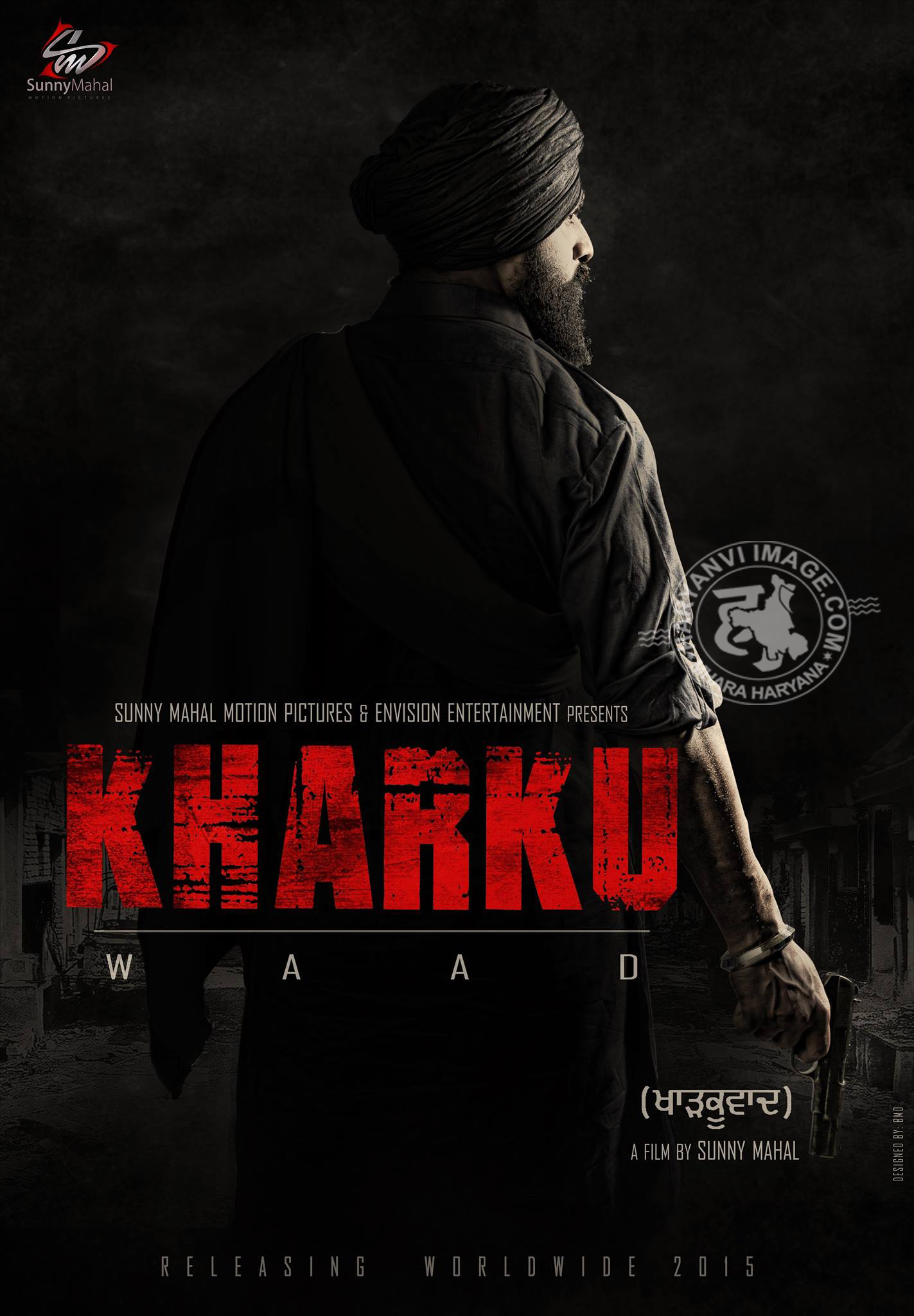 Kharkuwaad Movie Poster