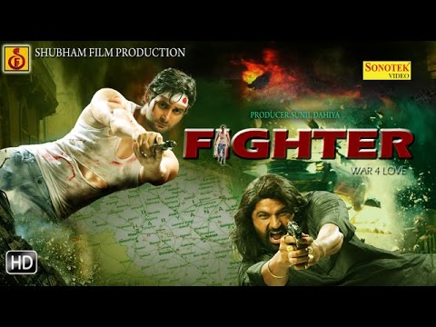 Fighter War 4 Love Movie Teaser