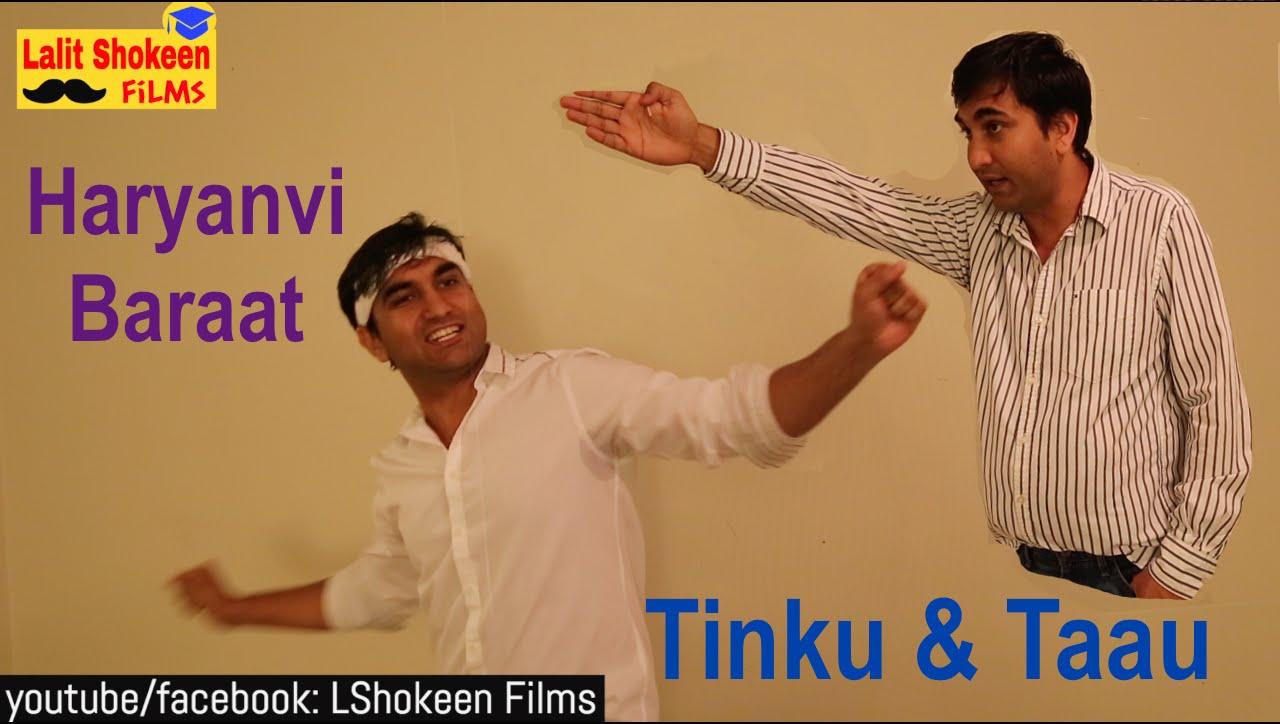 Haryanvi Baraat Tinku and Taau By Lalit Shokeen