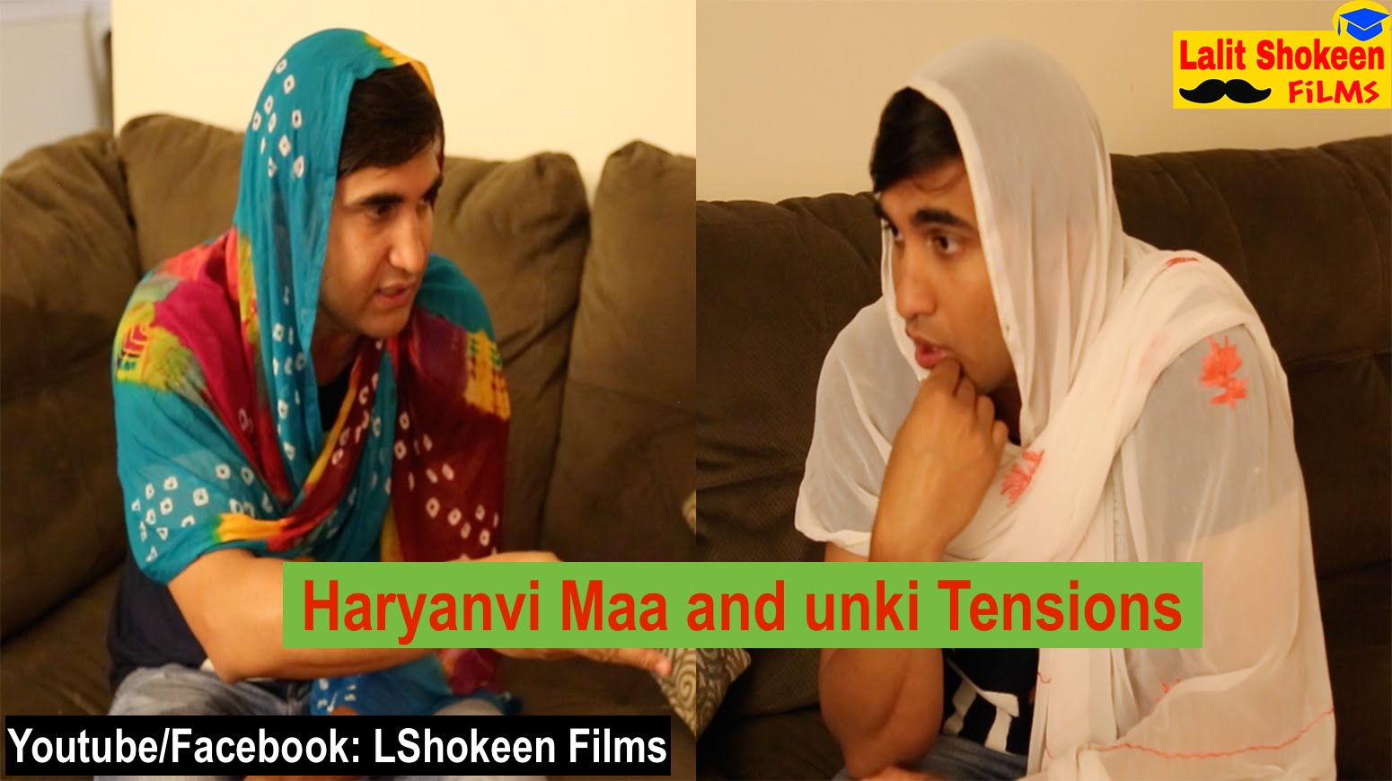 Haryanvi Maa and unki Tensions  By  Lalit Shokeen