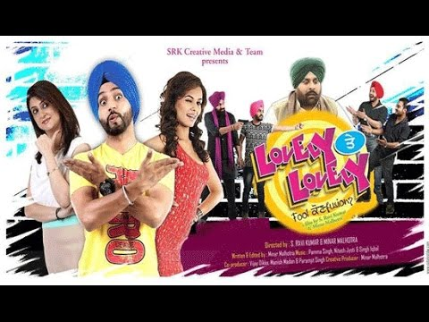 Lovely Te Lovely Full Punjabi Movie