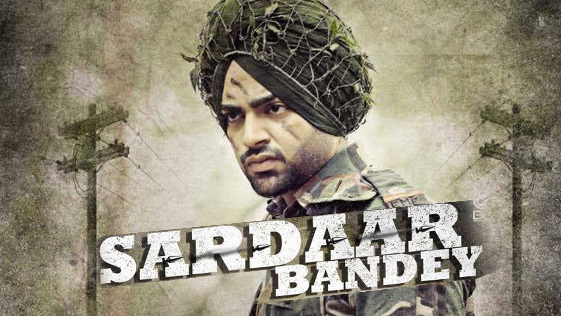 Sardaar Bandey Song By Jordan Sandhu feat.Manni Sandhu