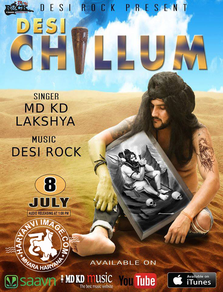 Desi Chillum - MD KD
