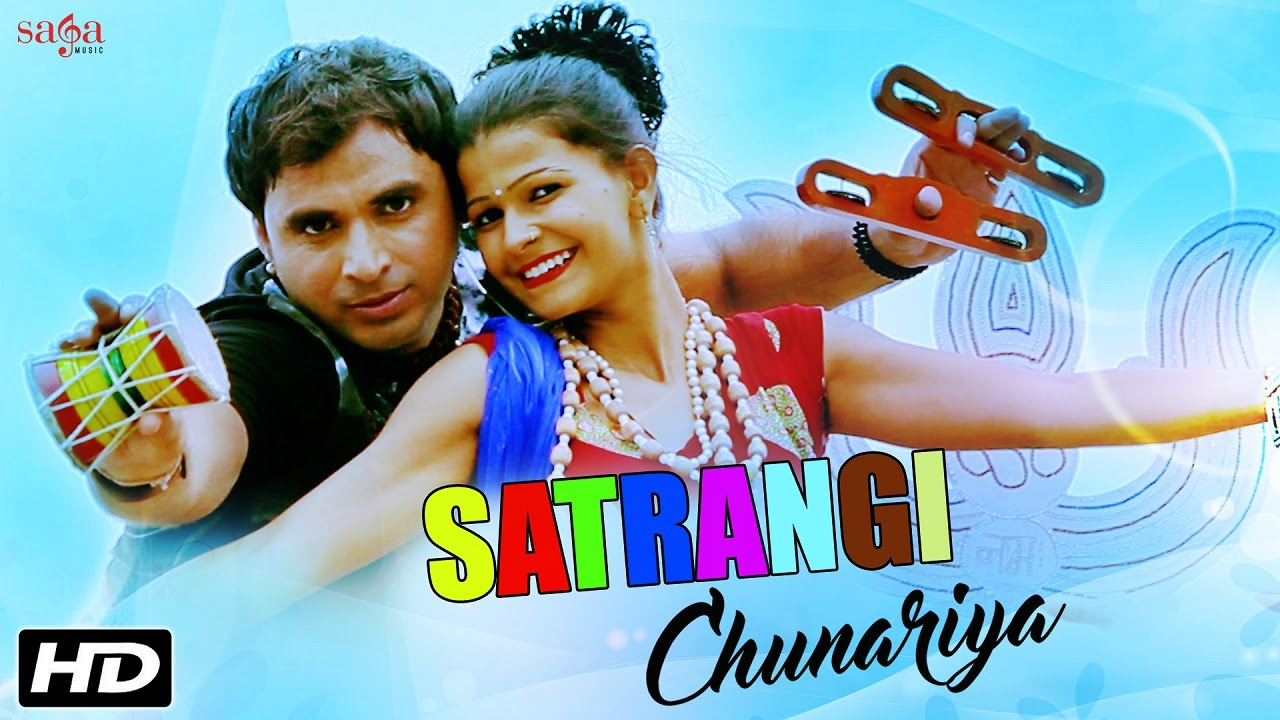 Satrangi Chunariya Song By Dev Kumar Deva