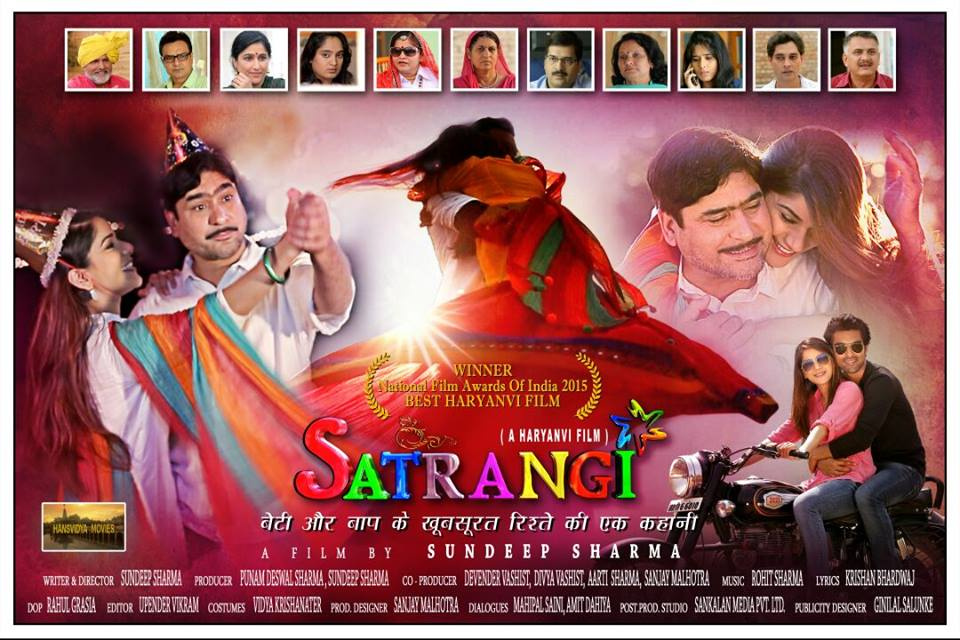 National Award Winning 'Satrangi' release date out