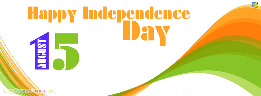 15 Aug Happy Independence Day
