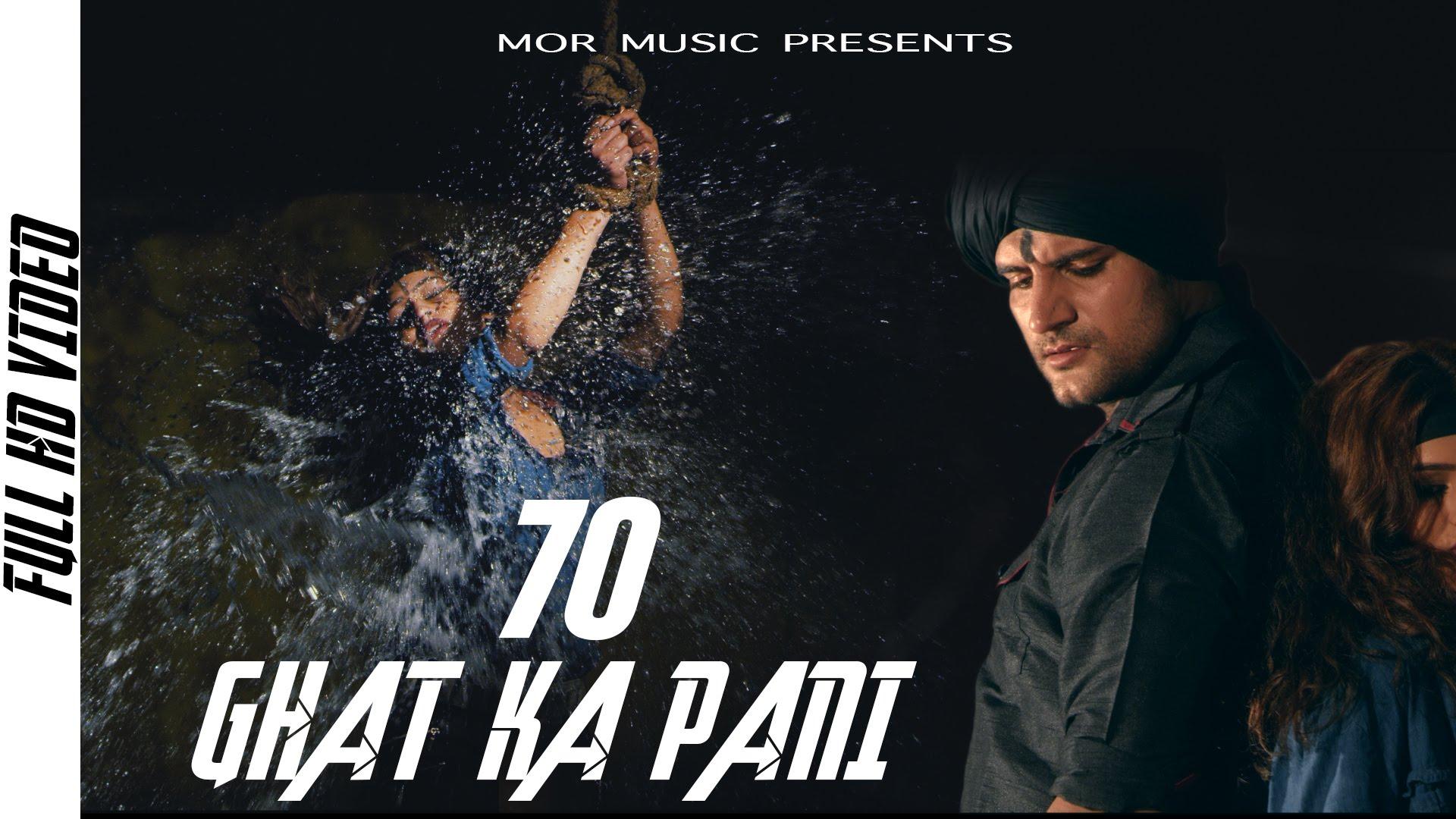 70 Ghat Ka Pani Song By Ajay Hooda & Anu Kadyan