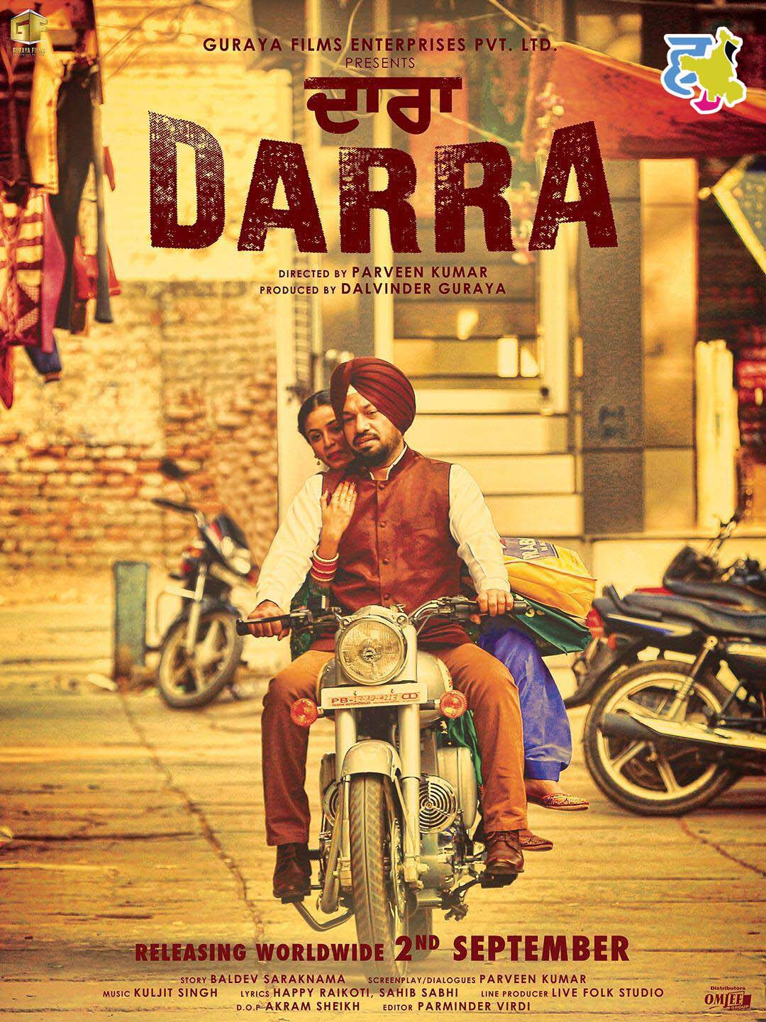 Darra Punjabi Movie Poster