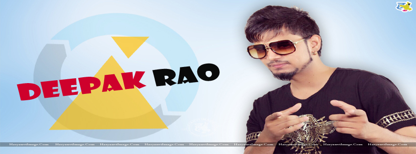 Deepak Rao profile