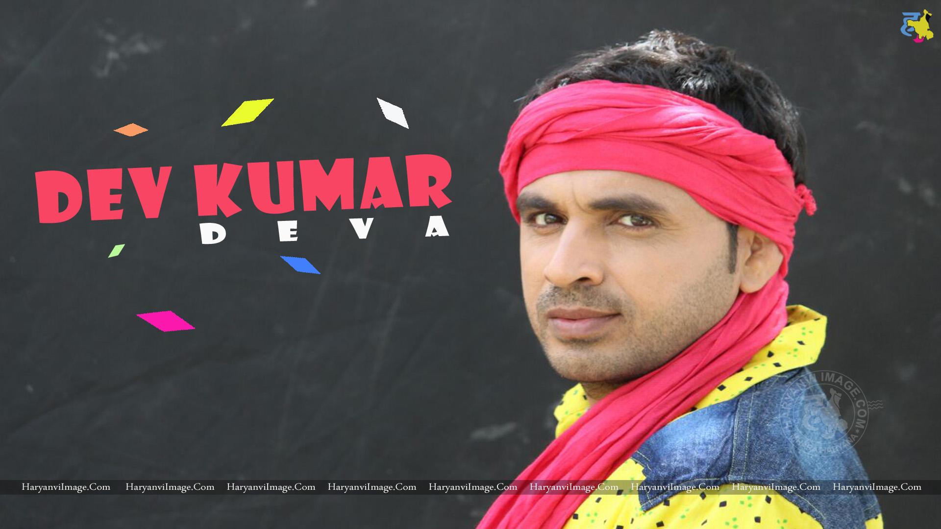 Dev Kumar Deva