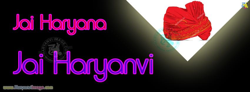 Jai Haryana Jai Haryanvi Fb Cover