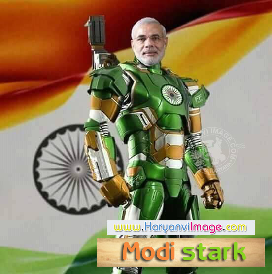 Modi stark Haryanvi Imge.Com