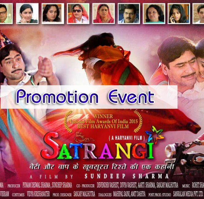 Promotion Tour Haryanvi Movie Satrangi