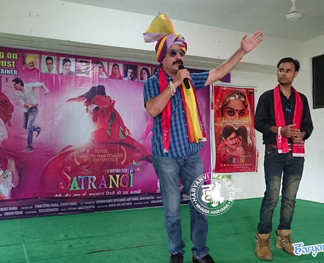 Promotion of Haryanvi Movie Satrangi (7)