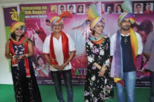Promotional Event Haryanvi Movie 'Satrangi' Karnal