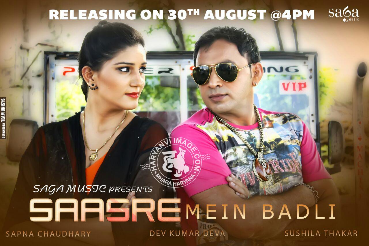Saasre Mein Badli Haryanvi Song Poster