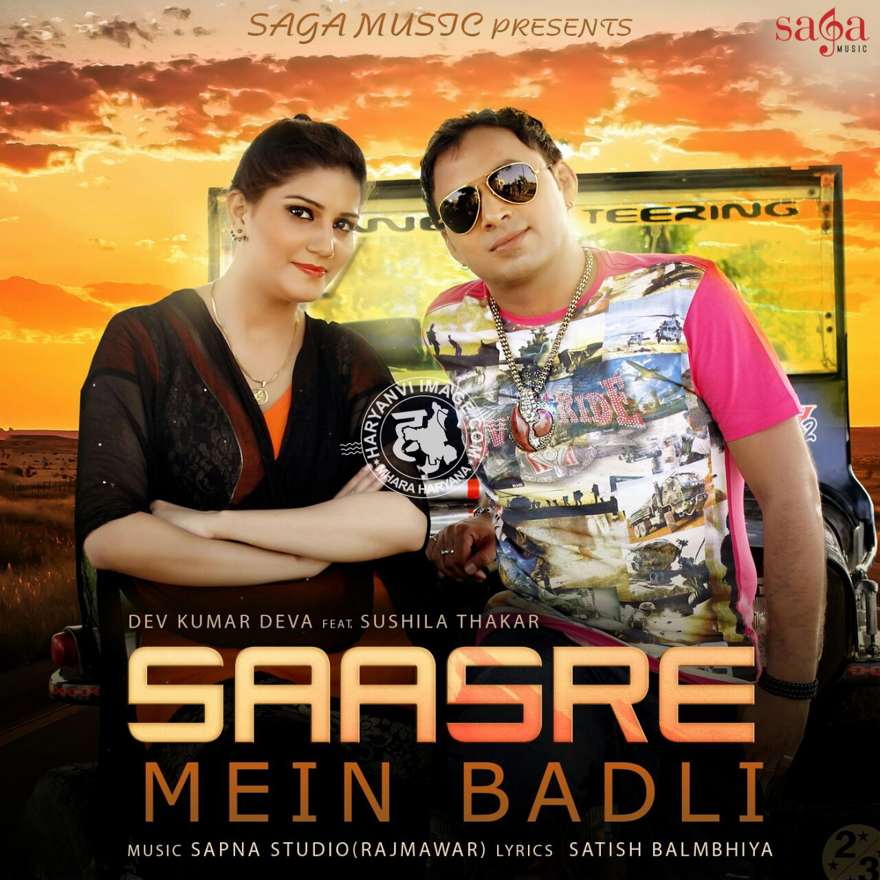 Saasre Mein Badli Song Poster