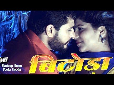 Bitoda Song By Pardeep Boora, Pooja Hooda & Raju Punjabi
