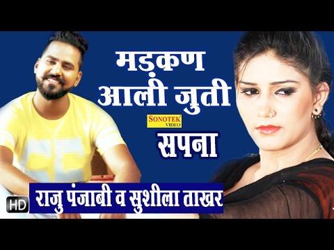 Madkan Aali Jutti Song By Raju Punjabi & Sapna