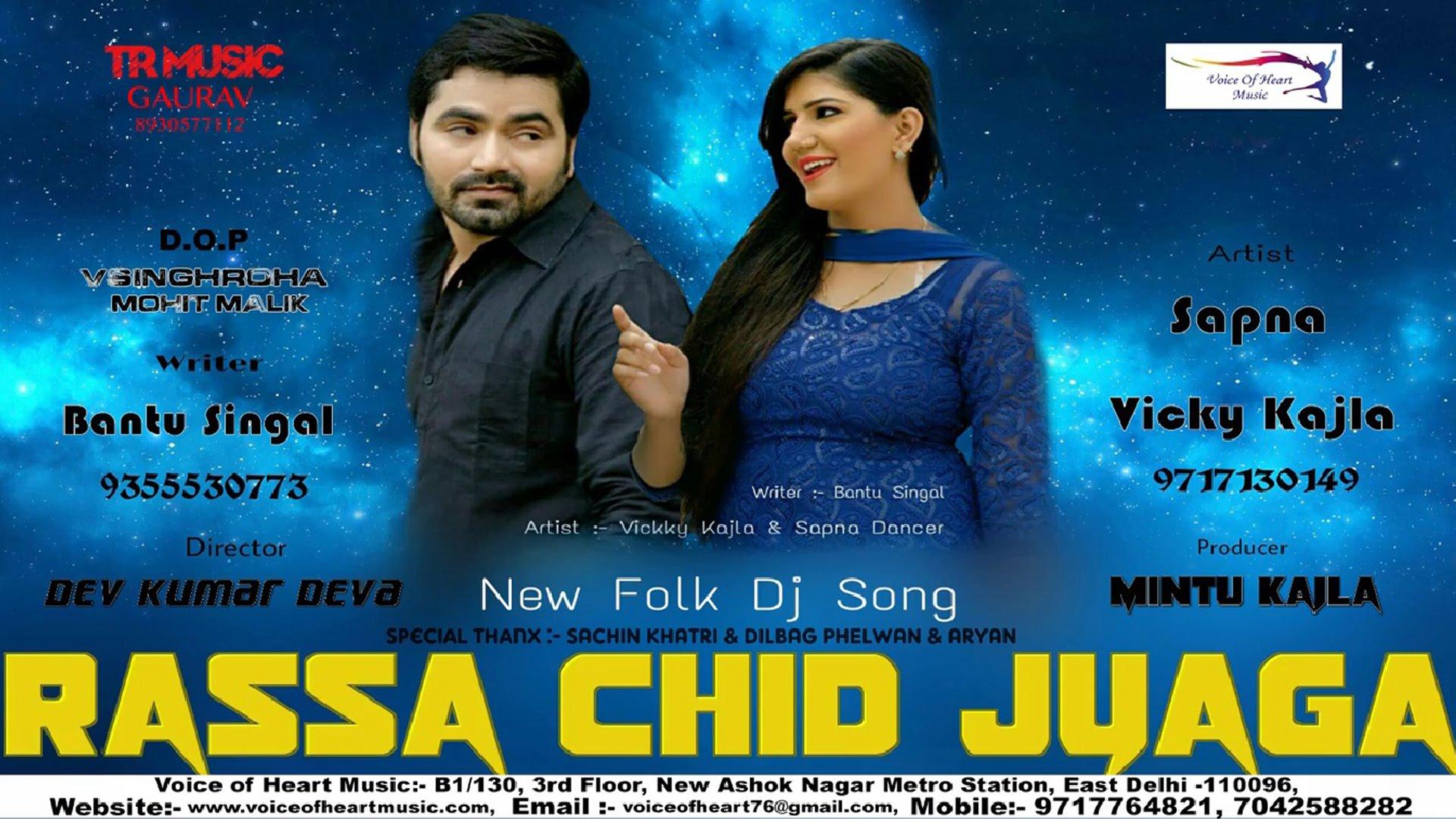 Rassa Chid Jyaga Song By Vickky Kajla & Sapna Chaudhary