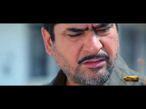 Satrangi Haryanvi Movie Trailer 26 Aug