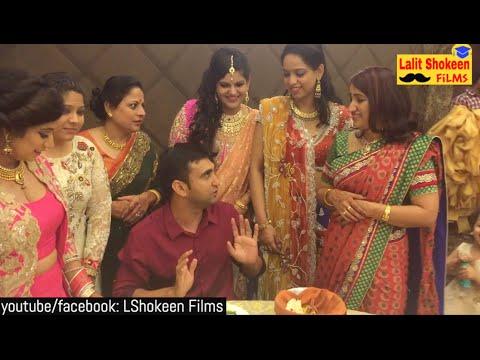 When i visited my Punjabi Sasuraal By Lalit Shokeen