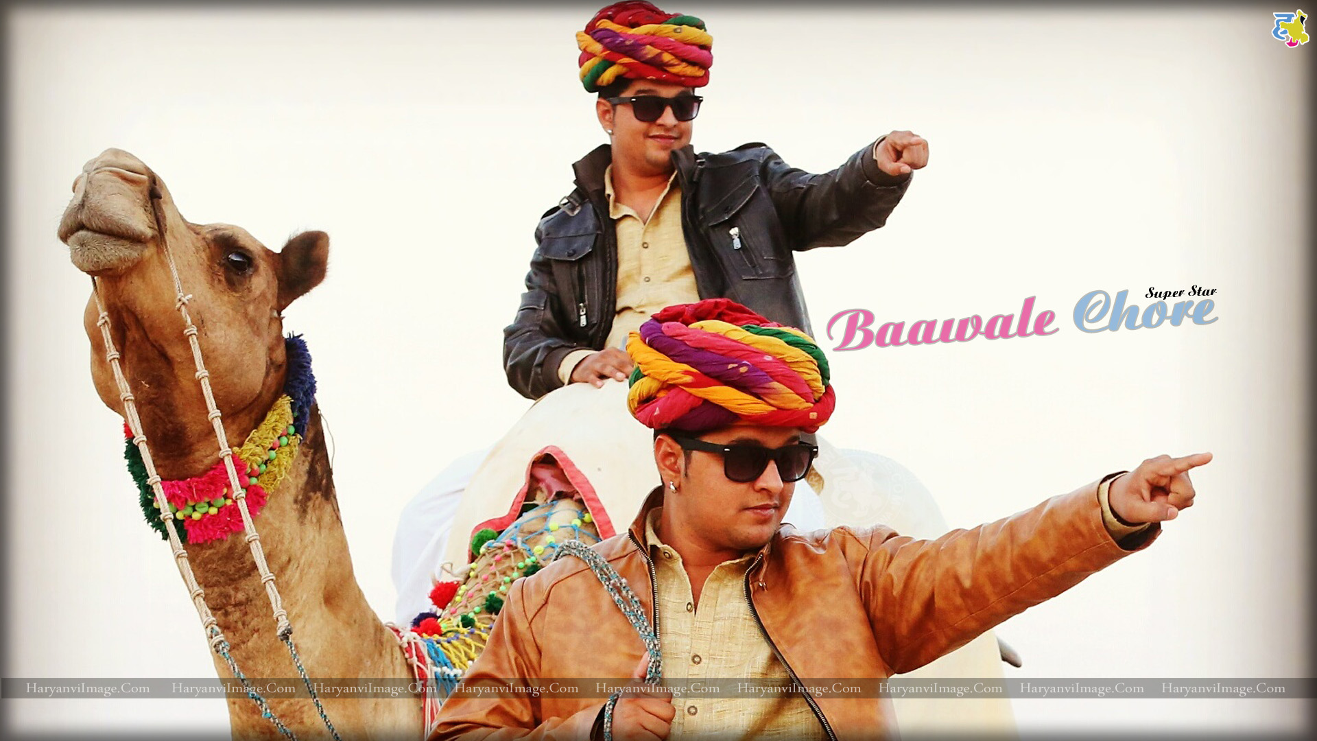 Baawale Chore HD Wallpaper