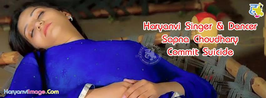 Haryanvi Singer & Dancer Sapna Choudhary Commit Suicide
