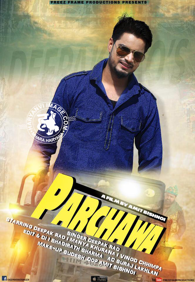 parchawa-video-songs-poster-deepak-rao