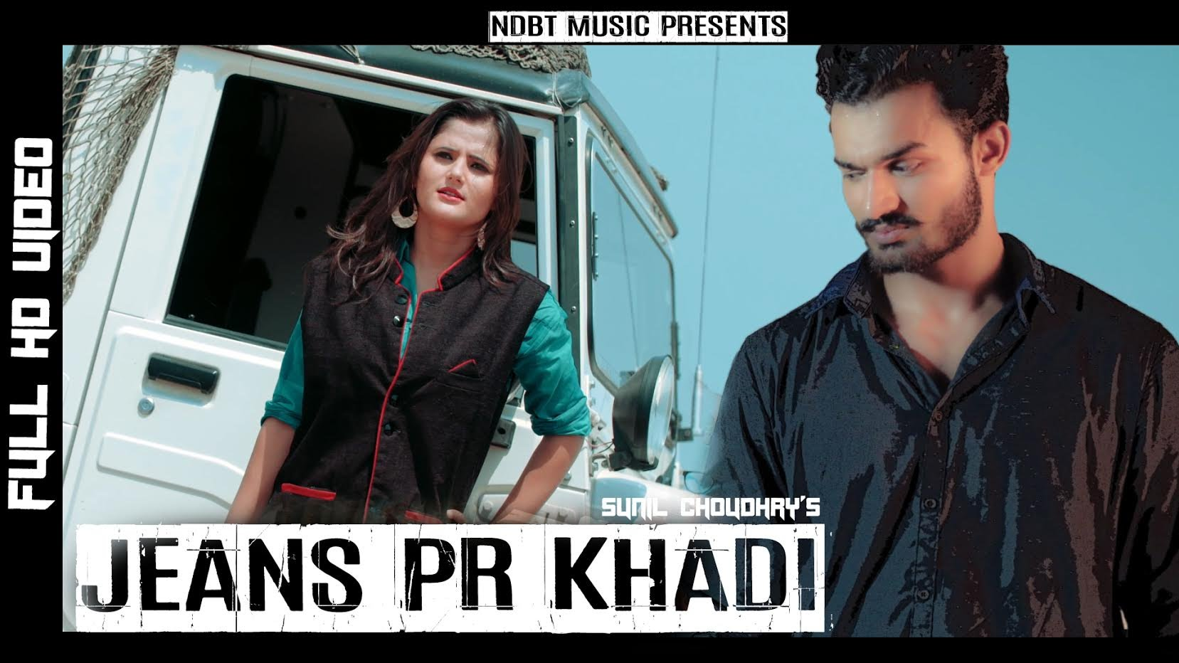 Jeans pr khadi Full Song By Anjali Raghav & kukkal