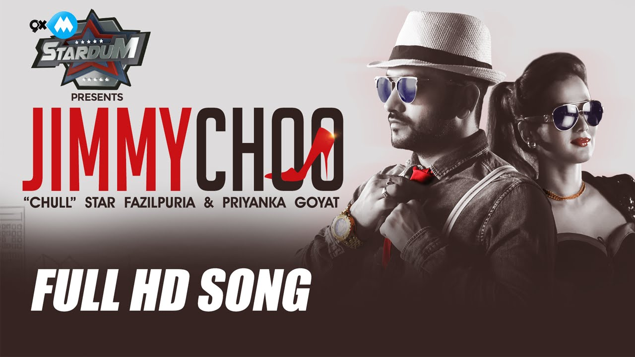 Jimmy Choo Full Song By Fazilpuria & Priyanka Goyat | 9XM Stardum