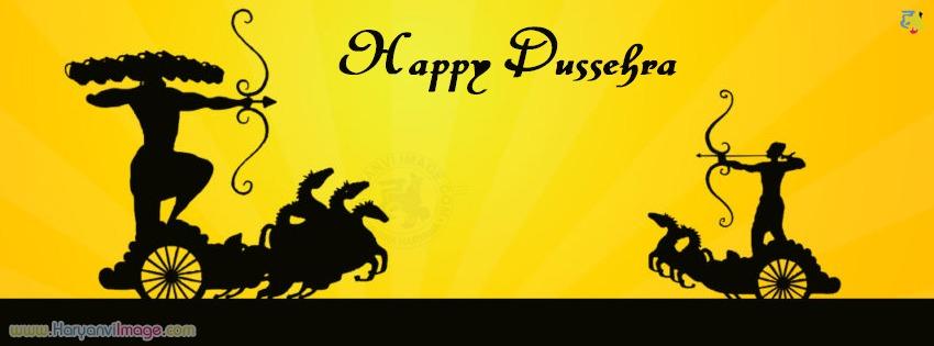 happy dusshera - haryanviimage.com