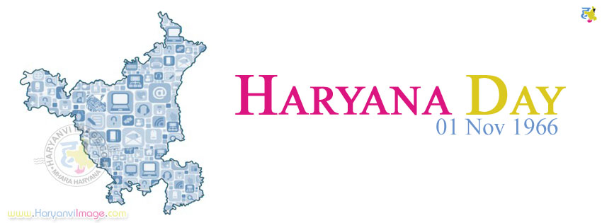haryana-day