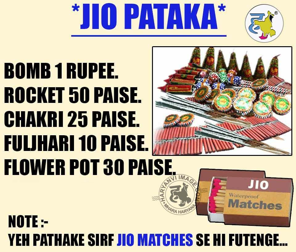 Jio Bomb & Match Sticks