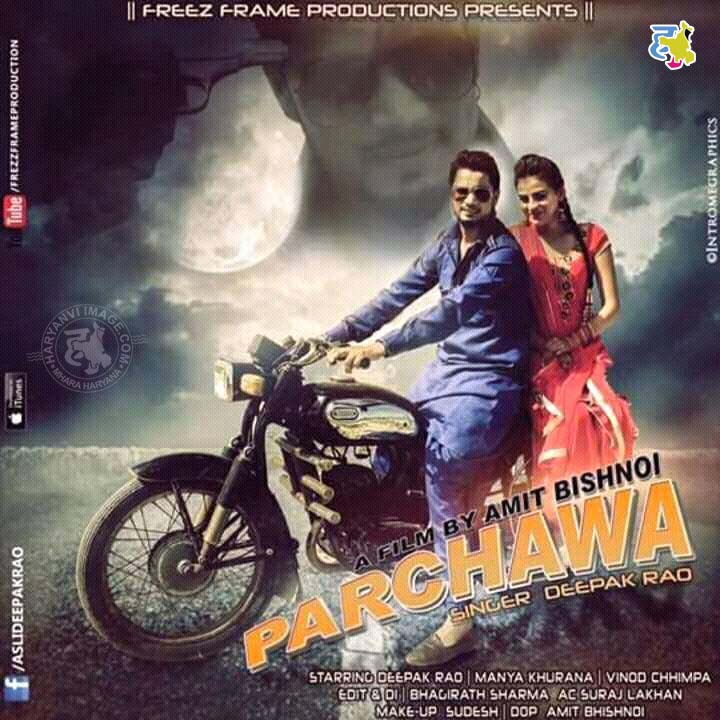 parchawa - Official Poster Deepak Rao