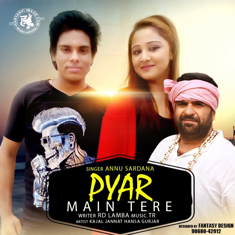 Pyar Main Tere Poster Annu Sardana