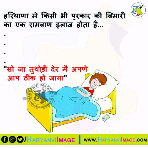 Ek Solution Har Bhimari Ka