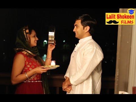 Karwa Chauth ki Kahani By Lalit Shokeen Comedy