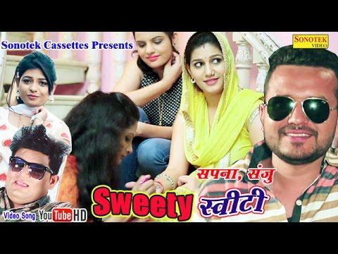 Sweety Song By Sapna Chaudhary, Raju Punjabi & Annu Kadyan