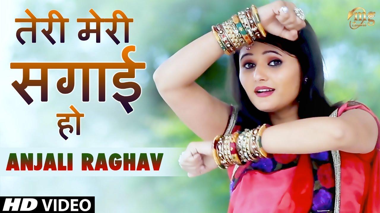 Teri Meri Sagai Ho Song By Anjali Raghav &  D Grewal