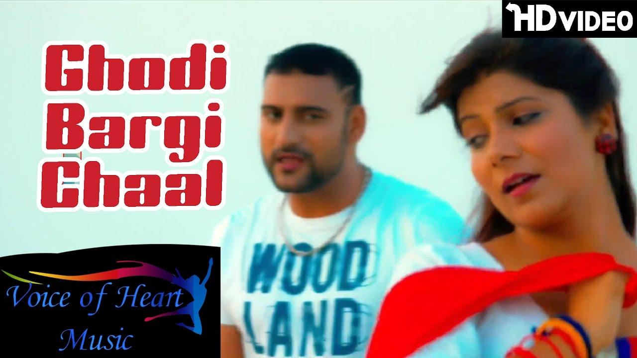 Ghodi Bargi Chaal Song By Ajay Hooda, Pooja Hooda & Annu Kadyan