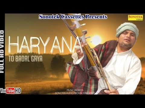 Harayana To Badal Gaya Song By Raju Punjabi & VR BROS