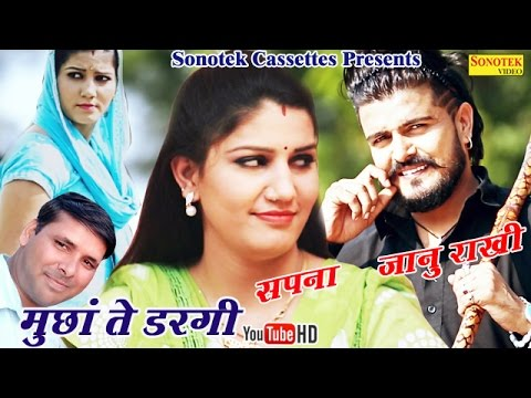Muchha Te Dargi Song By Janu Rakhi, Sapna Chaudhary & Anil Kamalpuriya