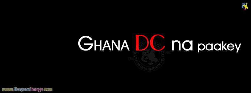 Ghana DC Na Paakey - Haryanvi Image.Com