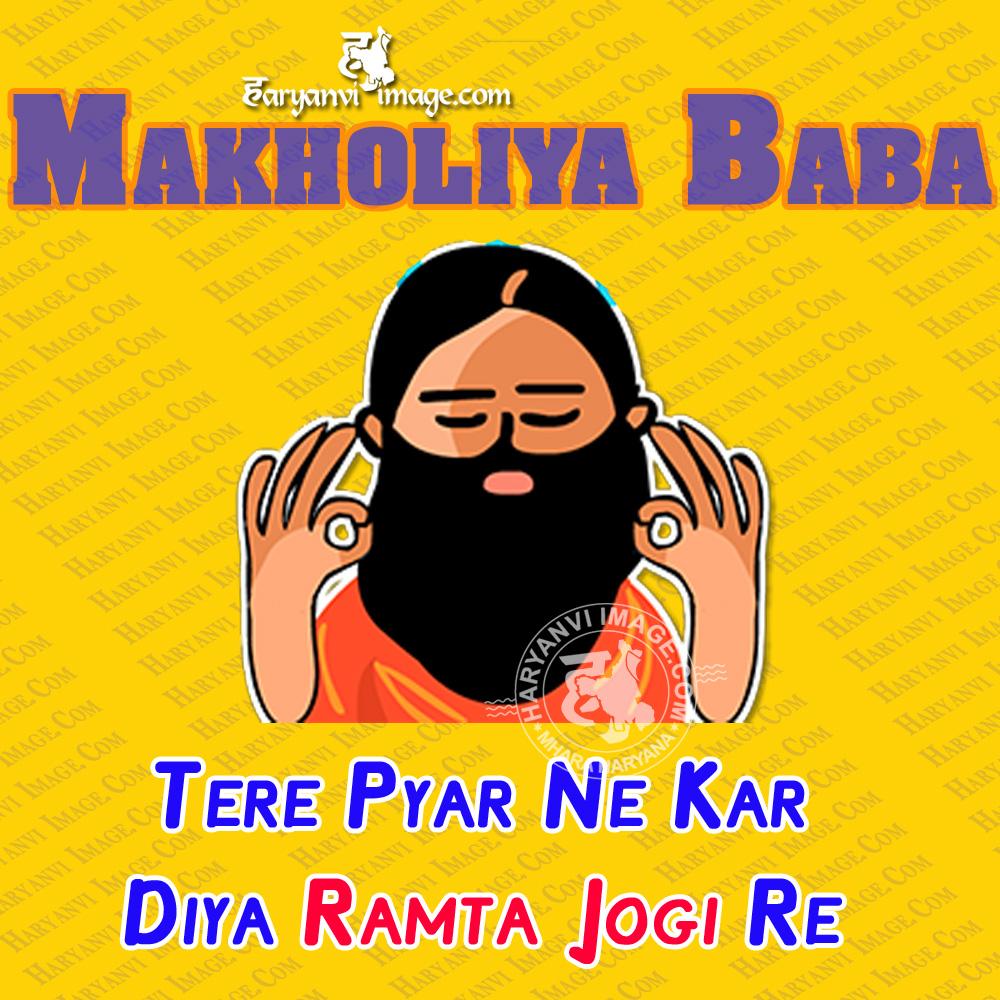 Tere Pyar me Ramta Jogi